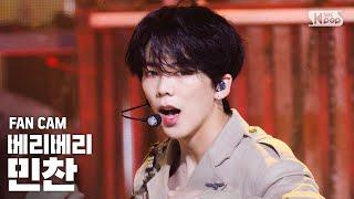 [안방1열 직캠4K] 베리베리 민찬 'G.B.T.B.' (VERIVERY MINCHAN FanCam)│@SBS Inkigayo_2020.10.18.