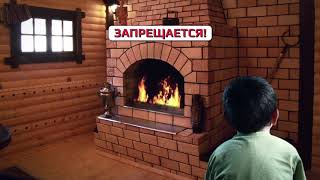 Эксплуатируйте печное отопление правильно! 1