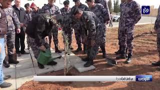 الدفاع المدني يحتفل بيوم الشجرة - (20-1-2019)