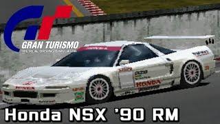 グランツーリスモ 【ホンダ NSX '90 RM】【Gran Turismo】【PS1】