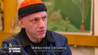 Seasons of China Trailer