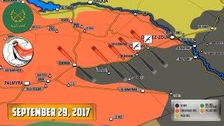 29 сентября 2017. Военная обстановка в Сирии. Атака ИГИЛ на правительственные силы на востоке Сирии.