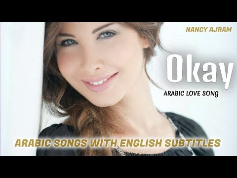 Nancyy Ajramm - Okay - Arabic Love Song