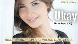 Nancy ajram - okay نانسي عجرم اوكيه | arabic love song songs with english subtitles sad e...