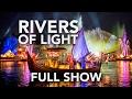 NEW Full Rivers Of Light Lagoon Show At Animal Kingdom Walt Disney World Soft Opening mp3