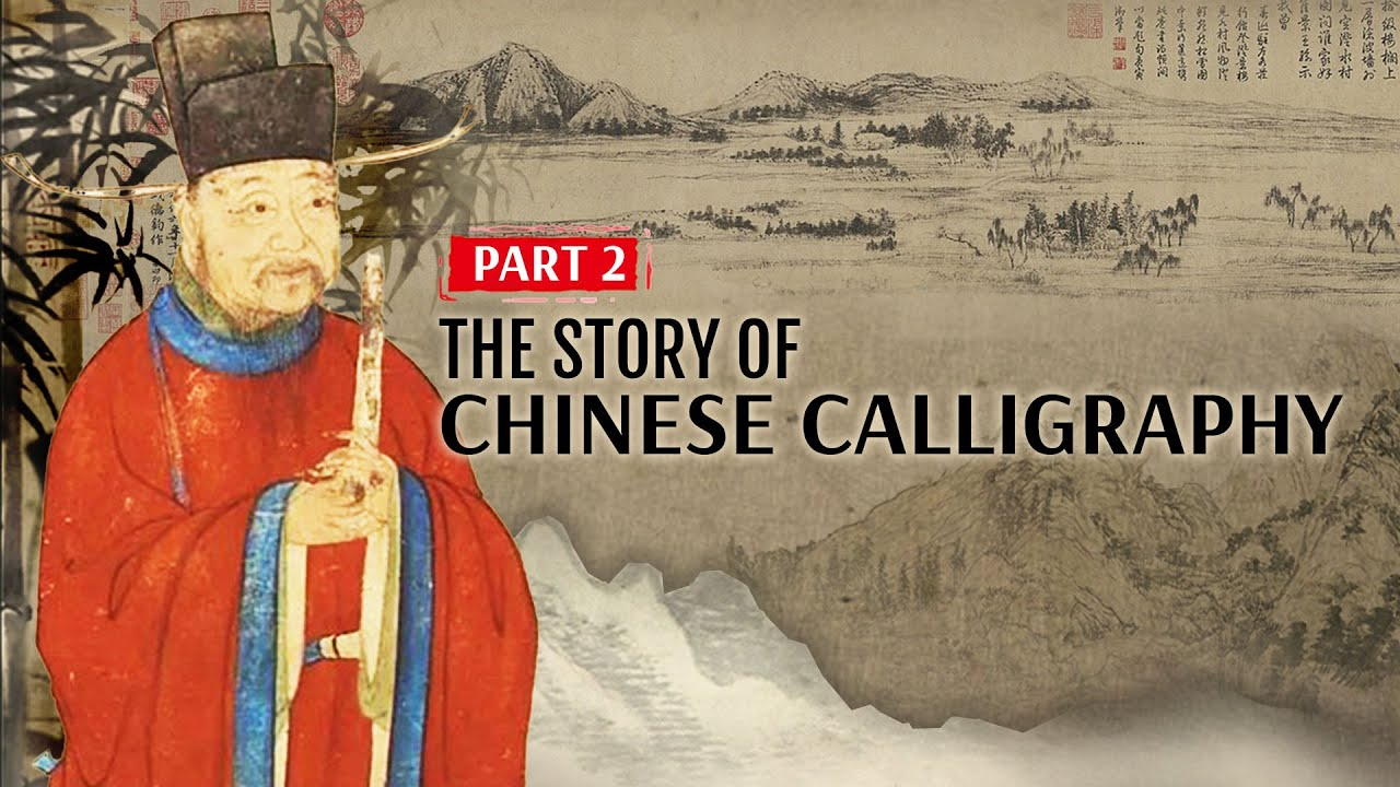 "Confucius said, ""Study the past to divine the future."""
