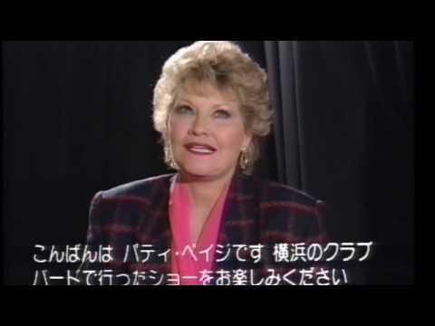 【TENNESSEE WALTZ】【テネシーワルツ】PATTI PAGE IN JAPAN@ YOKOHAMA BIRD 1988/12/20~25