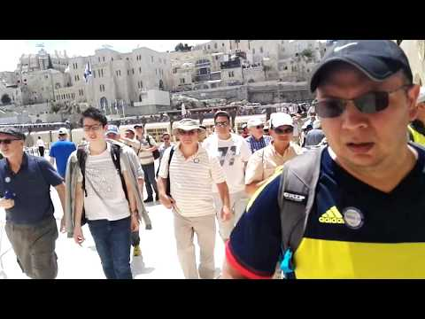 The Western Wall (Wailing Wall), Place of the Jewish Temple - Jerusalem Israel