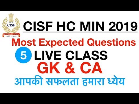 Bsf Hcm Application Form, Cisf Hcm Live_class Most Important Gs Questions Bsf Ro, Bsf Hcm Application Form