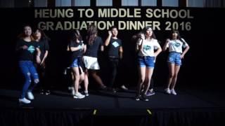 2016 香島中學畢業聚餐 勁歌熱舞