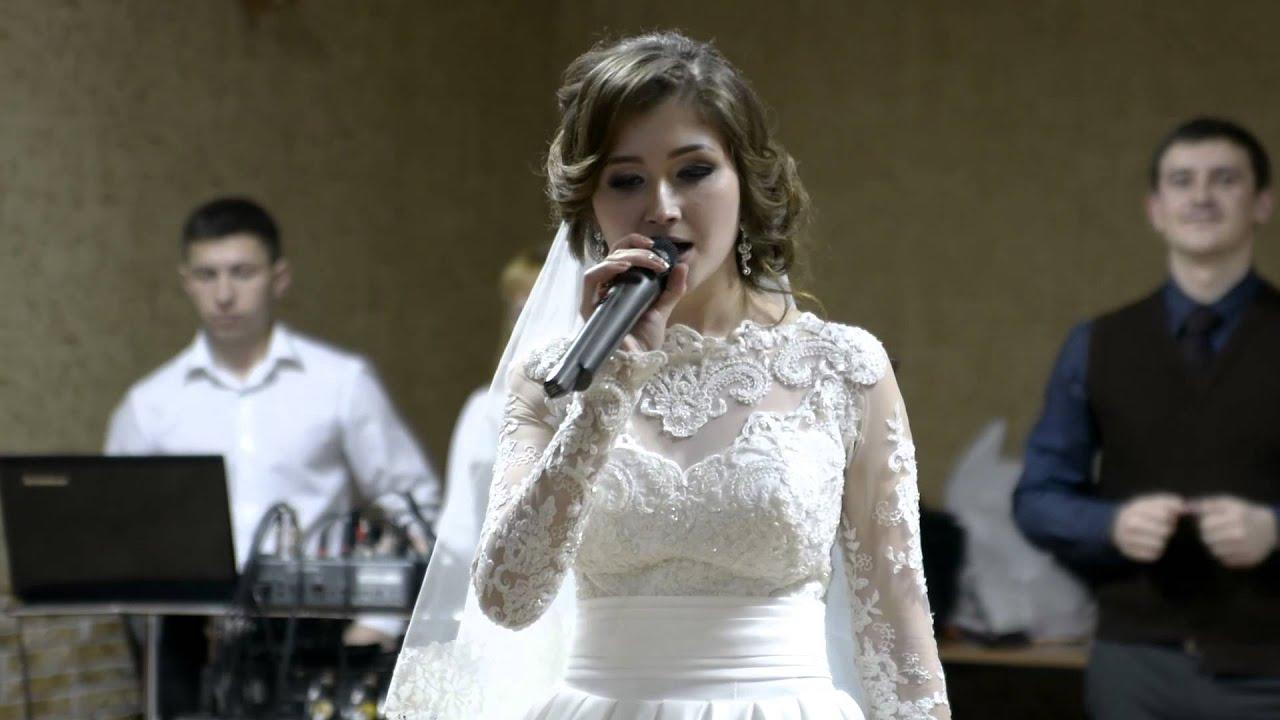 Песня на свадьбу подарок жениху от невесты