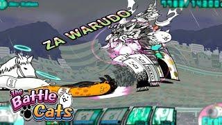 ZA WARUDO!!   The Battle Cats