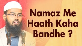 Namaz Me Haath Kahan Bandhe Agar Ye Jaanna Hai To Iskeliye Abu Zaid Zameer Ki Taqreer Sune