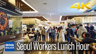 [4K] Seoul Office Workers Lunc…