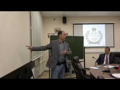 Критические основания правового сознания и правовой культуры в современном правоведении