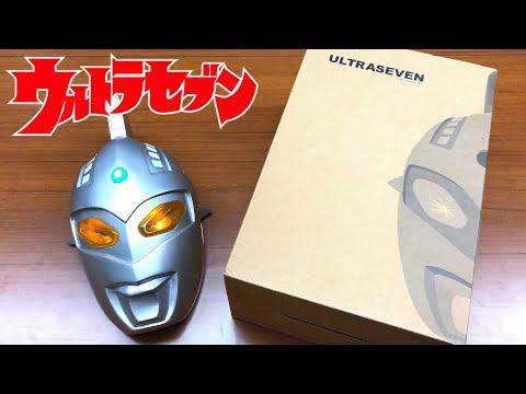 ウルトラマン フェイスコレクション ウルトラセブン レビュー 光る 顔 マスク ultraman face collection ultra seven mask