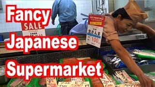 Veggies, Meat & Fish! Oh, No! (fancy Japanese Supermarket Uncut Walk-thru)
