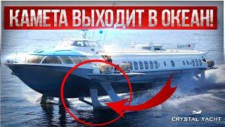 Bu comet okean Direktori Valeriy Radiviliv, operator Sergey shu Chernyshov keladi