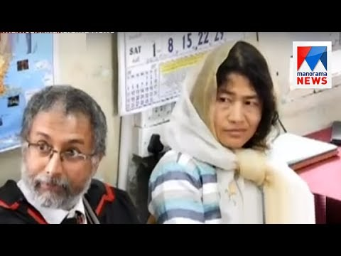 Irom Sharmila married.  | Manorama News