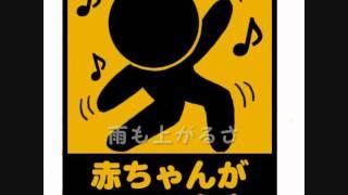 【高音質】元気出してこーか/フォーチュンキャッツ フル