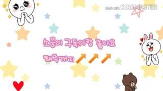 [소뭉_somung] …