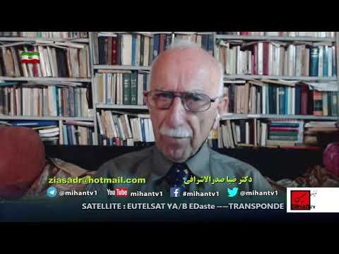 نظری به تاریخ مهاجرت وسکونت مردمان ایران (51)گفتاری از ضیا صدر الاشرافی