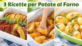 3 Ricette per Patate al Forno Facili e Veloci - Novelle - Pizzaiola - A Fisarmonica - 55Winston55