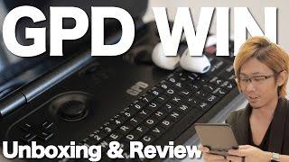 【神機!?】GPD WIN 開封レビュー!Windows10をPocketに!