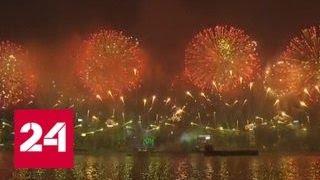 Новый год шагает по планете: праздничные салюты гремят во всех уголках мира - Россия 24