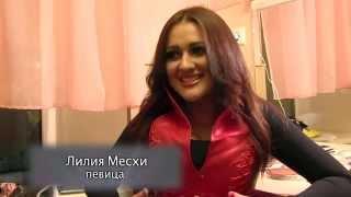 Презентационный видеоролик Лилии Месхи