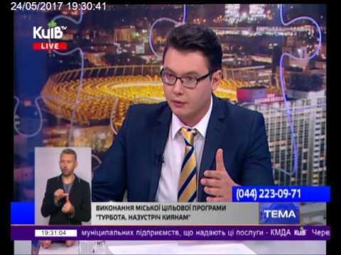 Телеканал Київ: 24.05.17 Столиця 19.20