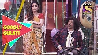 Dr. Gulati's Wife Elopes , Googly Gulati , The Kapil Sharma Show