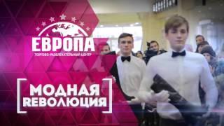 Модная революция 2015 специальный гость Ольга Бузова