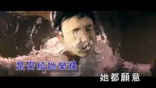 You Ge Ai Ni De Ren Bu Rong Yi-na Ying