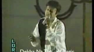 Dekha Na Tha   Alamgir