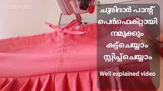 "Churidar pant cutting and stitching 28"" size /useful more tips"