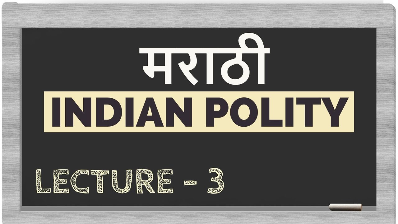 Indian Polity For Civil Services Examinations 3rd Edition Pdf