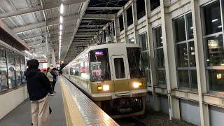 夜の泉北高速鉄道 光明池駅