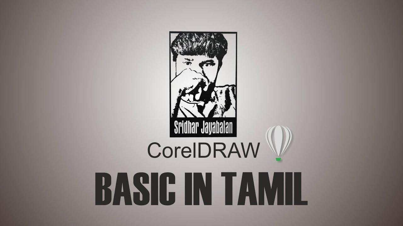 Html tutorial tamil part 2 skm techsoft.