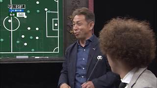 平畠会議 議案①のノーカット版は「スカサカ×YouTube」有料メンバーシッ...