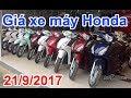 Giá xe Honda ??ng lo?t gi?m trên toàn qu?c. C?p nh?t giá xe máy Honda ngày 21/9/2017