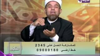 بالفيديو.. متصل: ابني يتمنى موتي هل أحرمه من الميراث؟