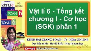 [ Vật lí 6 ] Bài 17 Tổng kết chương I - Cơ Học (SGK) phần 1