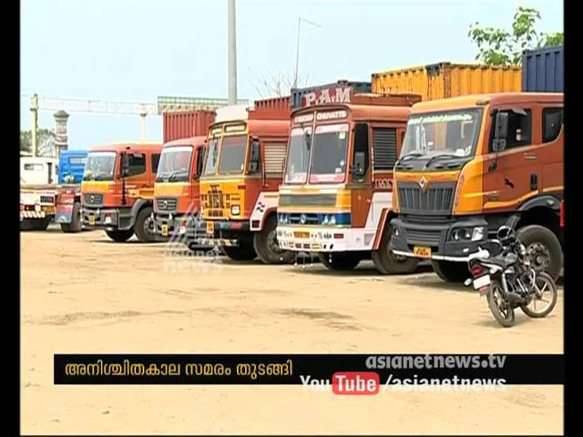 Lorry drivers on indefinite strike for wage hike in Kochi