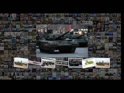 2А82 и Вакуум-1 . Новинки для танковых войск