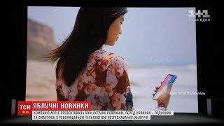Рекламний ролик Apple зняли на Київському вокзалі та станції метро
