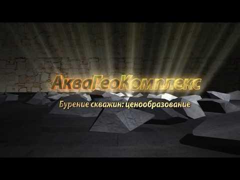 Видео Цены на трубы водогазопроводные в хабаровске