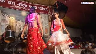 Stage show bhojpuri dhamaka video full hd jhunathi khurd