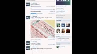 видео Ответы на ЕГЭ по математике 2013