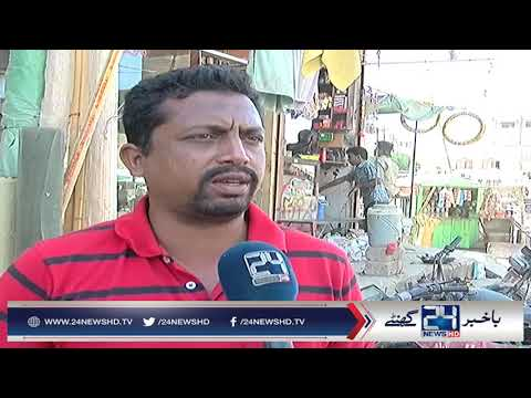 Load shedding out of control in Karachi